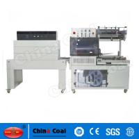 Quality QL-5545 Automatic L Sealer L Sealer, Automatic l bar sealer, Auto l sealer machine for sale