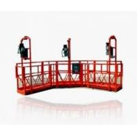 Wholesale 500Kg 630Kg 800Kg Suspended Platform Swing Stage 200m with long endurance from china suppliers