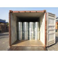 Wholesale CAS No.108-42-9 , 3-Chloroaniline , 1-Amino-3-Chlorobenzene , C6H6ClN from china suppliers