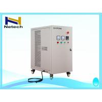 Wholesale Carbon Steel 20g/H&r Oxygen Ozone Machine For Waste Water Treatment 220v 110v from china suppliers
