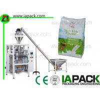 220V Automatic Gusset Bag Milk Powder Packing Machine Bag Packing Machine Siemens PLC HMI Servo Motor