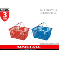 Wholesale Metal Handle Supermarket Plastic Shopping Baskets / Hand Held Shopping Baskets from china suppliers