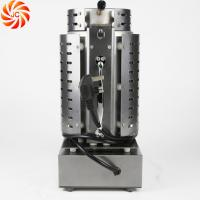 Buy cheap JC-K-110-1 Copper Portable Aluminum Melting Furnace warranty 6~12 Months from wholesalers