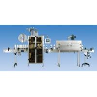 Buy cheap TB Series Automatic Shrink Label Sleeving Machine from wholesalers