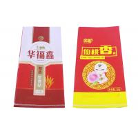 Wholesale Custom Polypropylene Woven Bag , PP Rice Sack Bag For 25 Kg Rice from china suppliers