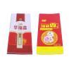 Buy cheap Custom Polypropylene Woven Bag , PP Rice Sack Bag For 25 Kg Rice from wholesalers