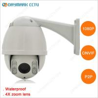 Wholesale Arry LED Infrared Night Vision 1080p PTZ Dome Camera from china suppliers