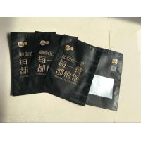 Wholesale PET / VMPET / PE Plastic Food Packaging Bags for coffee , tea from china suppliers