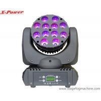 Wholesale Led Beam Moving Head Light ,12 Pcs*4 in1 RGBW  Stage Show Lights  LED Stage Lighting  X-56A from china suppliers