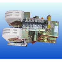 Wholesale CE, UL, TUV and ROHS certificate 660V DC Contactor for different DC motors CZ0-250/20 from china suppliers