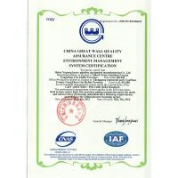 Hebei Yupeng Heavy Pipeline Equipment Manufacturing Co., Ltd Certifications