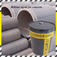 Wholesale china high quality  concrete mould marble mold release agent  looking for agent in usa from china suppliers