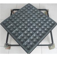 Wholesale High Loading Capacity Raised Floor Support For Micro Electrical Chip from china suppliers