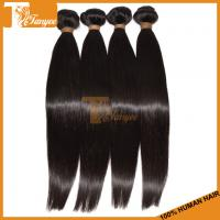 Wholesale Grade 6A Silky Straight Wave Brazilian Human Hair Sew In Weave Unprocessed Wholesale Virgi from china suppliers