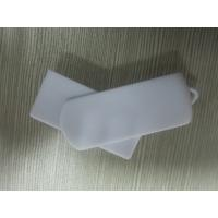 Wholesale Plastic Swivel USB Stick from china suppliers