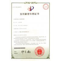 Guangzhou Meikei Intelligent Printing Co., Ltd Certifications