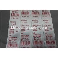 Wholesale Printer  ribbon zebra color ribbon for satin label fabric nylon taffeta polyamide label from china suppliers