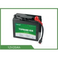 Quality 20Ah 12v Lifepo4 Deep Cycle Battery For Golf Trolley , Ups , Led Lighting for sale