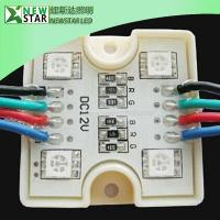 Wholesale 4leds Rgb 12v Led Module Light SMD Advertising IP65 Waterproof from china suppliers