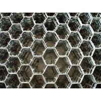 Buy cheap 2015 factory hot sale! tortoiseshell net /tortoise shell net hexsteel mesh/tortoise shell mesh from wholesalers