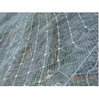 Buy cheap SNS protect environment net from wholesalers