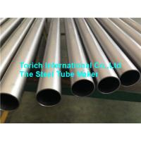Wholesale Evaporator / Pipelines Alloy Steel Tubing Good Toughness Ti - 5Al - 2.5Sn TA7 from china suppliers