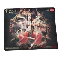 Wholesale Rubber Mouse Pad (CW-R292402) from china suppliers