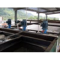 Wholesale CAF cavitation water treatment device for remove solid suspended particles , grease from china suppliers
