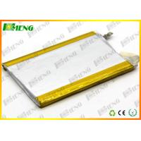 Wholesale High Power 3.7V Lithium Polymer Batteries 606090 4000mAh Rechargeable Battery with 8A Max from china suppliers