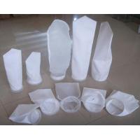 Wholesale Filter Bag for Liquid from china suppliers