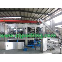 Wholesale Longway 001--Glass bottle beer filling machine ( crown cap ) from china suppliers