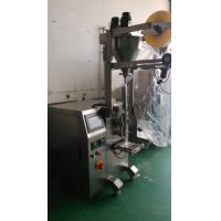 Wholesale 1-300ml Stick Bag Coffee Packaging Machine Full Automatic 3000-5400 Bags/Hour from china suppliers