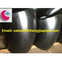 Wholesale Cangzhou 45deg steel elbow from china suppliers