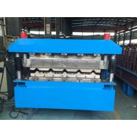 Wholesale Roofing Double Layer Roll Forming Machine 40GP Container By Chain from china suppliers