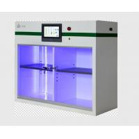 Buy cheap Filtering Chemical Storage Cabinets|Filtering Chemical Storage Cabinets price from wholesalers