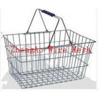 Wholesale supply metal shopping baskets from china suppliers