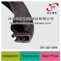 Buy cheap u shaped rubber seal strip from wholesalers