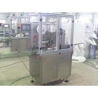 Wholesale China pharmaceutical packing machine for Boxes wrapping machine meet GMP standards from china suppliers