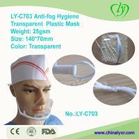 Wholesale Ly-C703 Anti-Fog Hygiene Plastic Transparent Mask from china suppliers