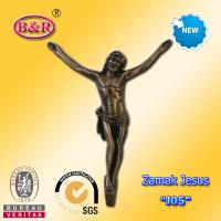 """Wholesale Zinc alloy Coffin Hardware Cross and Crucifix Model """" J05 """" size 12.5*17cm from china suppliers"""