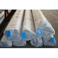 Buy cheap Small Diameter Seamless Stainless Steel Pipe from wholesalers