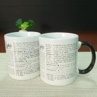Wholesale Color Changing Personalised Mugs With Customized Words Message from china suppliers
