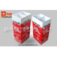 Wholesale Lightweight Paperboard Display Dump Bins For Retail / Shops with Two Part from china suppliers