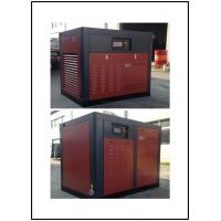 Wholesale Oil Injected Industrial Air Compressors Low Noise Air Cooling from china suppliers