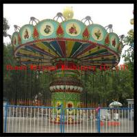 Wholesale CE certification China outdoor amusement park rides Luxury Swing Flying Chair Rides from china suppliers