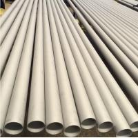 Wholesale Stainless Steel Seamless PIpe / AMS 5604 / AMS 5643  GR. 17-4 PH / AMES 5568 GR.17-7PH / AMS 5659 GR.15-5 PH from china suppliers