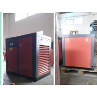 Wholesale 55KW Screw Type Oil Free Air Compressor / Industrial Oilless Air Compressors 75HP from china suppliers