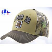 Wholesale Camo 6 Panel Trucker Baseball Cap and Hat  Breathable Baseball Cap for Man from china suppliers