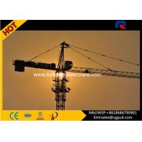 Wholesale Hammerhead Hydraulic Tower Crane Capacity 8T With Schneider Electric Box from china suppliers