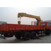 Wholesale XCMG 5T Max Heavy Things Small Telescopic Boom Truck Mounted Crane from china suppliers